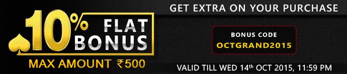 rummy bonus offer