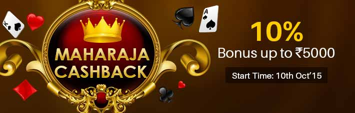 rummy cashback offer