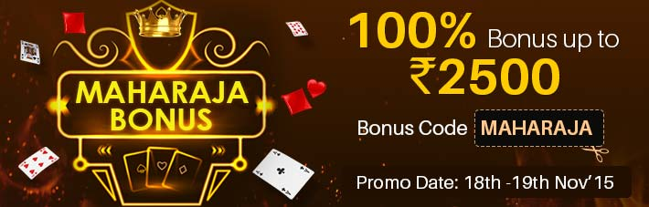 rummy bonus offer
