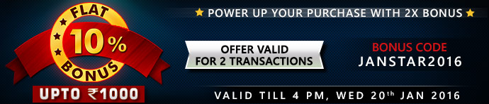 rummy offer