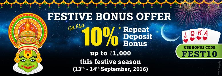 khelplay deposit bonus