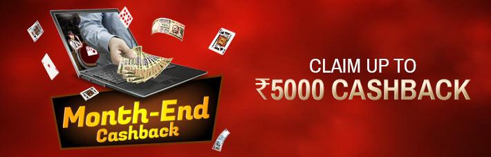 cash back promotion