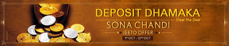 deposit dhamaka adda52