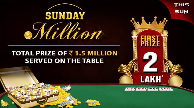 sunday million tournamnet rummy circle