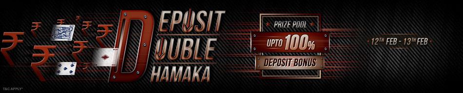 Deposit Double