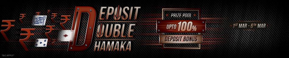 deposit double dhamaka