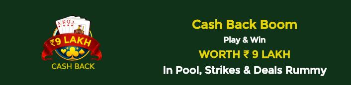 Cash Back Boom Classicrummy.com