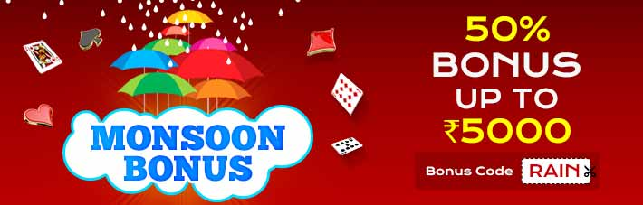july2017-monsoon-rummy-bonus-junglee