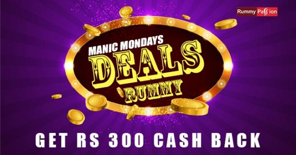 Manic Monday Cash Back