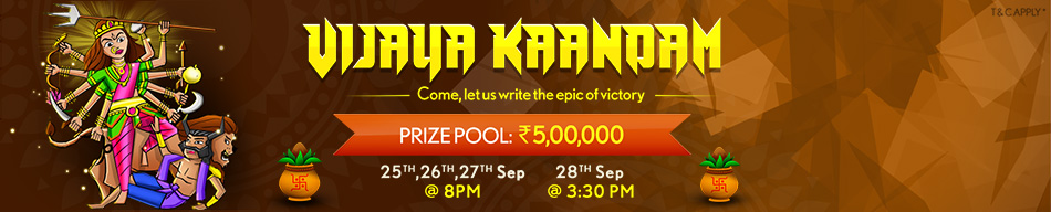 Vijaya Kaandam Tournament Adda52