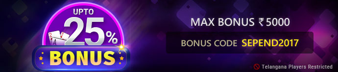 September Month End Bonus