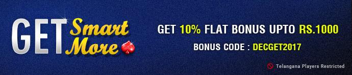 Get Smart More bonus